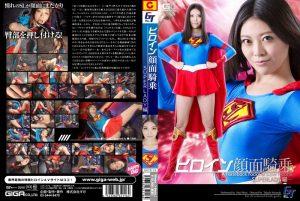 GGTB-16 A Horseback Facial of Super Heroine – Super Lady, Mai Miori
