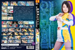 GIRO-34 Non-Transforming Heroine Bright Yellow LISA