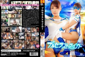 GIRO-36 Bloomer Sailor Striker Kanari Tsubaki