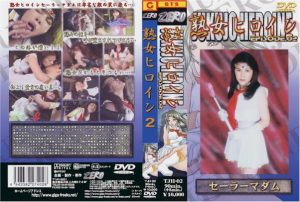 TJH-02 Middle-aged Heroine 02 Ryouko Fujita