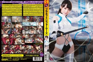 GGBS-08 Planet Reformers Karin Itsuki
