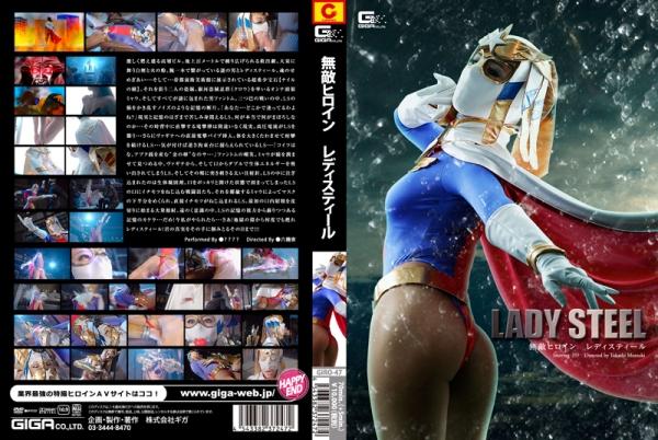 GIRO-47 Lady Steel the Invincible Heroine, Sena Sakura