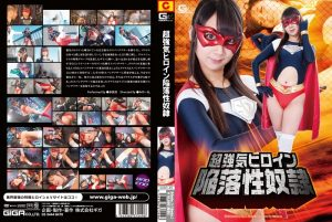 GIRO-49 Bullish Heroine's Fall – Sex Slave, Ryou Akanishi