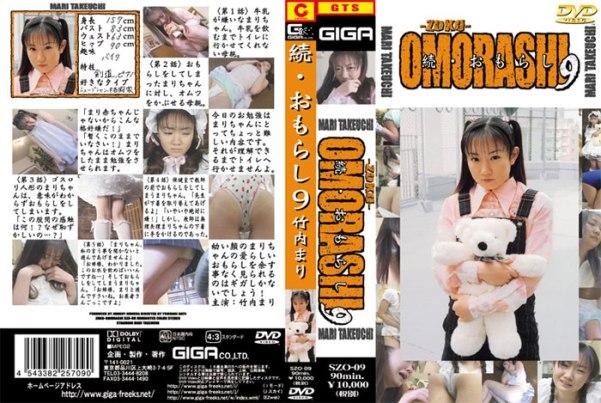 SZO-09 Sequel Pants Pissing 09