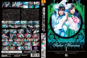 GTRL-10 Sailor Heroines Vol.01 Sailor Crysta and Voltes, Yurina Ayashiro An Mizuki