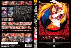GTRL-11 Sailor Heroines Vol.02 Sailor Blaze, Yu Shinoda