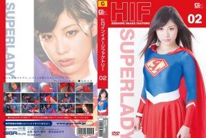 GIMG-02 Heroine Image Factory Super Lady, Miki Sunohara