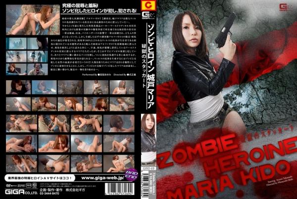 GIRO-69-Zombie-Heroine-Maria-Shiroto---s-Suspicious-Staccato-Ayumi-Takanashi1