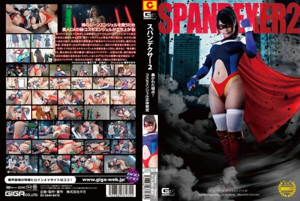 GIRO-72-SPANDEXER-2-Weakness-Revealed-Cosmo-Angel-Unmasked-Chigusa-Hara-Ai-Mizusima1