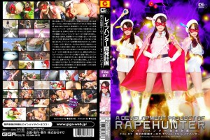 GIRO-78 Beautiful Masked Aurora –Three- vs New Rape Hunter, Miho Tono