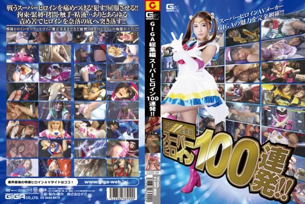 GSHE-09 GIGA Highlights 100 Super Heroines!