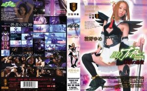 SSPD-069 D.D breaker Dark dream destruction ACT.02