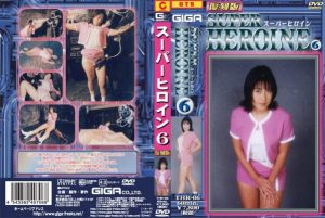 THR-06 Facsimile edition super-heroine 6, Rea Nakanishi