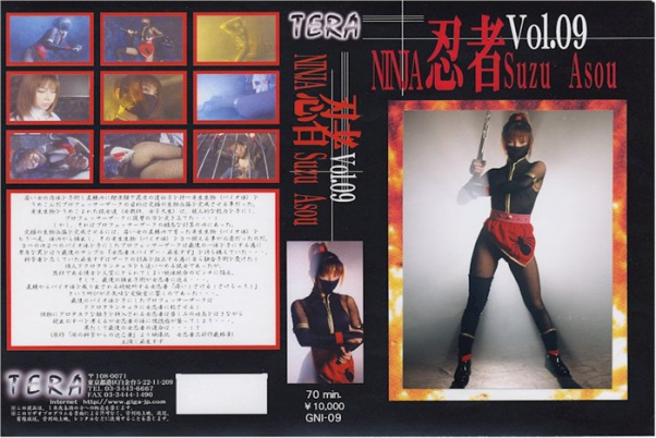 TNI-09-Ninja-09-Suzu-Aso