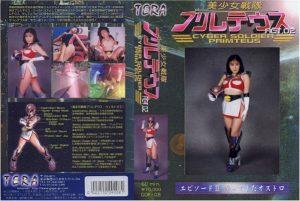 TOR-08 Beautiful Girl Force Primteus 02, Azusa Koizumi