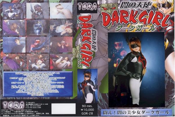 TOR-28 Dark Girl - The Dark Angel 01, Hikari Koizumi