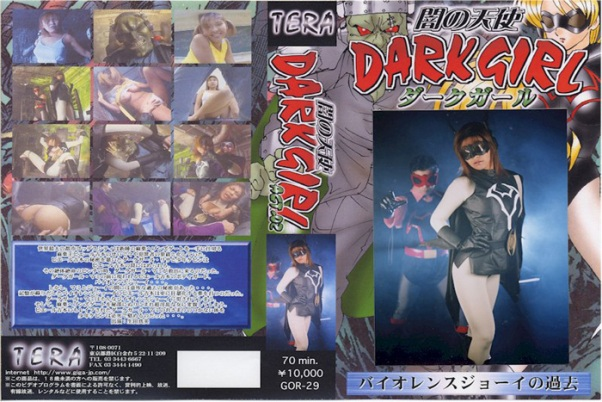 TOR-29 Dark Girl - The Dark Angel 02, Mami Ikuta
