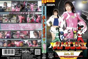 TOR-55 Bato Ranger ACT 01, Miki Karasawa