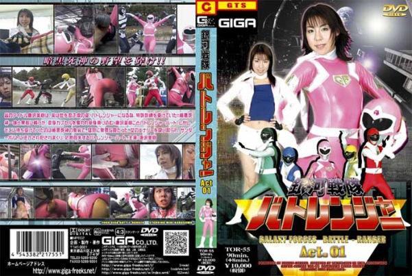 TOR-55 TOR-55 Bato Ranger ACT 01, Miki Karasawa