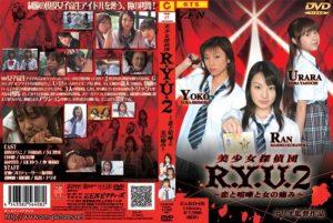 ZARD-08 Beauty Detective Squad R.Y.U.2 Mariko Kuranuki Yuka Shimoda Rina Takagi Arisa Naka Maya Hatakeyama Seira Yaguchi Yuu Yamaguchi