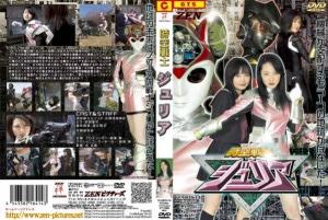 ZARD-14 Space Fighters Julia, Ayumi Onodera Aika Takeda Masako Horie