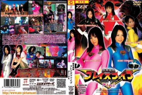 ZARD-30 Blaze Five -Pink- Naoko Oguma Mayu Shinozaki Ichie Tanaka Chisa Fukushima