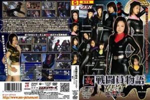ZARD-36 Female Combatants Story – Infiltration, Mao Ootsuka Arisa Kamishima Mina Kurata Ayaka Takeuchi Ichie Tanaka Toko Hatori Ayame Mizusawa Kae Yamaura