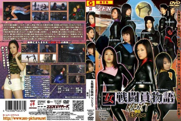 ZARD-37 Female Combatants Story - Escape, Kae Yamaura Ayame Mizusawa Mao Ootsuka Arisa Kamishima Mina Kurata Ichie Tanaka Ayaka Takeuchi Toko Hatori