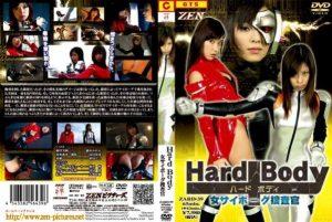 ZARD-39 Hard Body Female Cyborg Investigator, Kazuna Shimada karen Hashimoto Toko Hatori