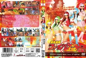 ZARD-66 Fi-Buster 02, Mami Azuma Juri Imai Yuriko Sakakura Hitomi Tanaka Yuri Himegami Marika Yuuko Yuuki