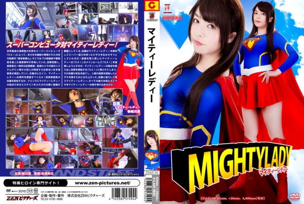 ZDAD-94 Mighty Lady Rin Ogawa