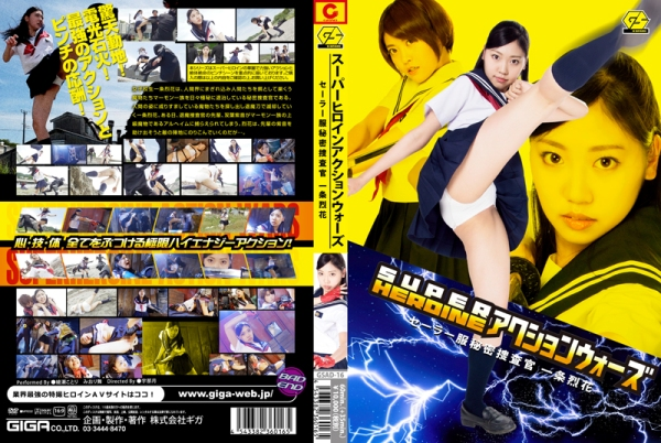 GSAD-16 Super Heroine Action Wars - Rekka Ichijo Sailor Suit Investigator, Kotori Ayase Mai Miori