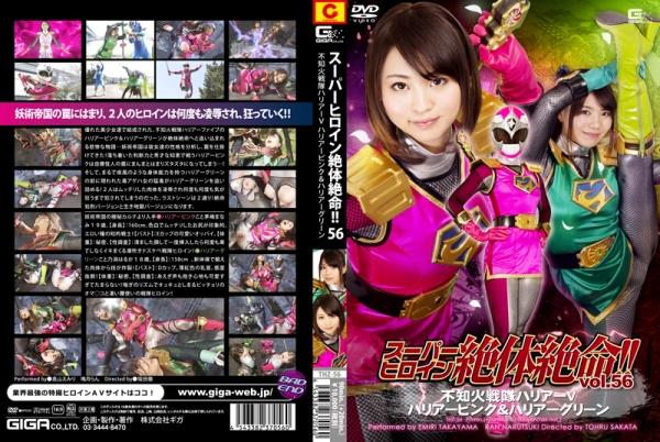 THZ-56-Super-Heroine-in-Grave-Danger-Vol.56-Harrier-V-Pink-Green-Emiri-Takayama-Ran-Narutsuki1