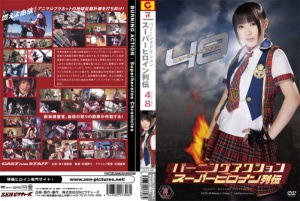 ZATS-08 Burning Action Superheroine Chronicles 48, Manami Tsutsuura