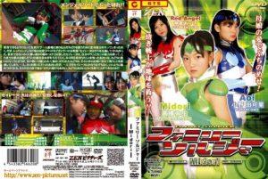 ZRHD-20 Family Soldier -Midori- Yukari Ono Arisa Kamishima Yayoi Takahashi
