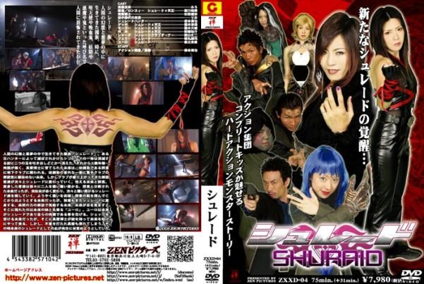 ZXXD-04 SHURAID, Daisuke Kumaki Rio Miro Jouji Nobeyama Miyo Nano Yuka Tomaru Kyousuke Setsuna Kenji Sugita Naoya Kumaki Maho Rukawa
