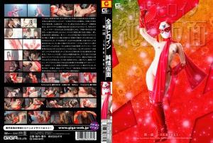 GHPM-17 Naked Heroine Pure Mask Part 1 –Sekirei- Sayo Arimoto Nanami Hirose Ran Narutsuki