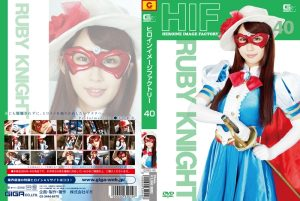 GIMG-40 Heroine Image Factory Ruby Knight, Yui Misaki