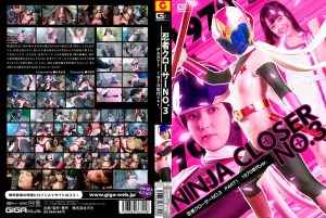 GTRL-25 Ninja Closer No.03 Series Part 01 -70's Version Sayo Arimoto