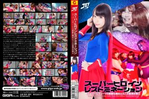 GBTB-02 Superheroine Lesbian Domination – Super Lady vs Witch and Three BBW Fighter, Niko Maizono Naoko Oosako Sachiko Tomoka Hiromi Kishikawa