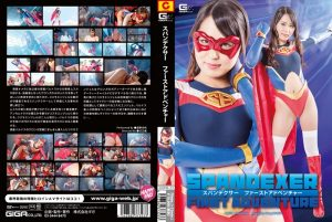 GHPM-23 Spandexer First Adventure, Miho Tono