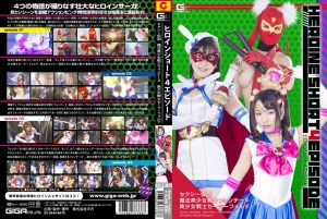 GHPM-38 Heroine 4 Short Episode – Sexy Mask, Fontaine, Sailor Forte, Yui Misaki Miori Hara Hitomi Maisaka