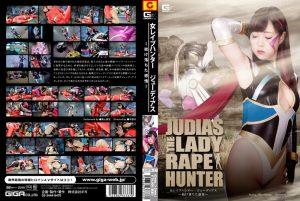 GHPM-37 Female Rape Hunter – Lost Emotions, Miku Hayama