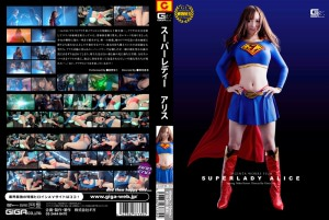 GHPM-39 SUPERLADY Alice, Mako Konno