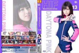 GIMG-13 Heroine Image Factory Daytona Pink, Yurina Ayashiro