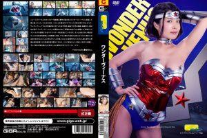 TGGP-69 Wonder Venus, Ren Fukusaki