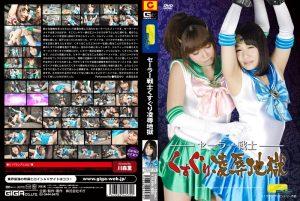 TGGP-70 Sailor Fighter Tickling Insult Torture, Yuri Shinomiya Haruka Oomi