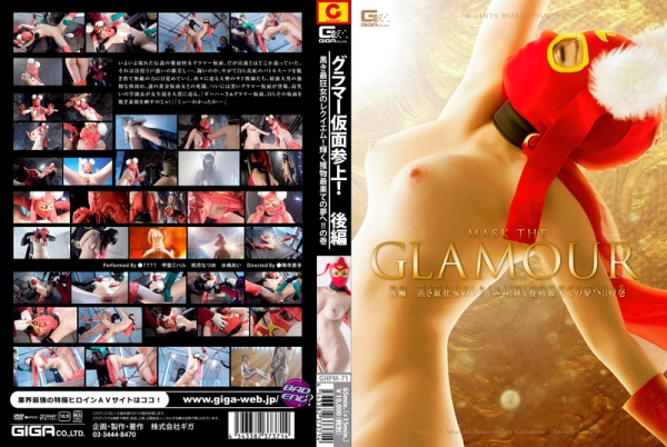 GHPM-71 Here Comes Mask the Glamour! Part 2 Requiem of The Black Crazy Women! Miharu Kai Natsume Hotsuki