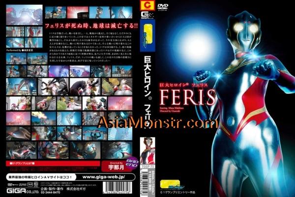 TGGP-75 Gigantic Heroine (R) Felice, Mana Makihara