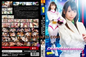 TGGP-77 Charge Mermaid ~The Mirror Devil・Slave Wedding Ceremony~ Yuki Jin